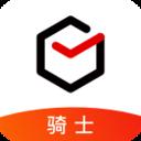 顺丰骑士app-顺丰骑士招聘下载 v4.8.2