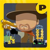 彼得射击安卓版下载-彼得射击安卓最新版下载V1.4.1