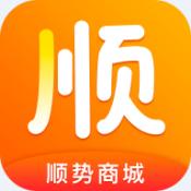 顺势商城app下载-顺势商城最新版下载v1.0.0
