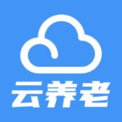 大爱云养老 v1.0.3