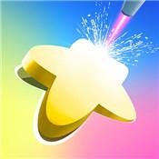 激光切割机3D V2.3.0