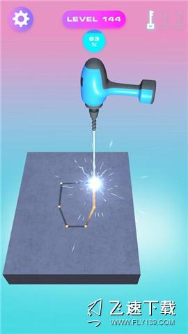 激光切割机3D界面截图预览