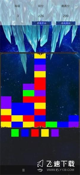 方块斗争界面截图预览