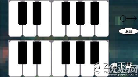鬼畜钢琴界面截图预览
