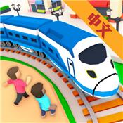 闲置观光火车 V1.0.2