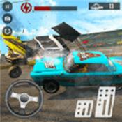 汽车粉碎竞技场游戏下载-汽车粉碎竞技场安卓版下载V1.1