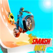 超级自行车撞车比赛下载-超级自行车撞车比赛安卓版下载