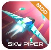 天空风笛游戏下载-天空风笛安卓版下载V0.99