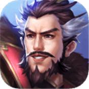 三国九州之战游戏下载-三国九州之战安卓版下载V1.1.1