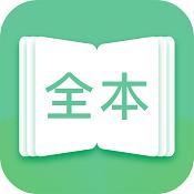 全本免费阅读书城最新版下载-全本免费阅读书城安卓版下载V1.3.8