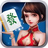 浔阳茶苑棋牌下载-浔阳茶苑棋牌手机版下载v1.0.0