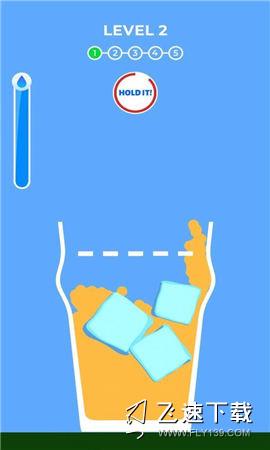 冰块玻璃杯界面截图预览