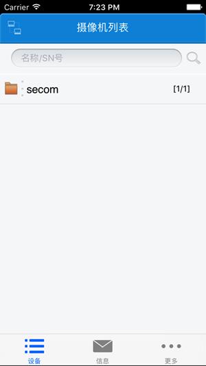 西科姆视频界面截图预览