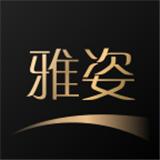 雅姿网app下载-雅姿网 安卓版v3.1.0