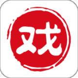 戏曲大观园视频软件下载-戏曲大观园 安卓版v1.4.09