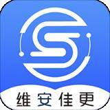 应急监测企业版app下载-应急监测企业版 安卓版v1.7