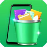 每日清理大师下载-每日清理大师 安卓版v1.6.9