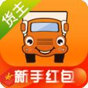 运满满货主找货车app下载-运满满货主找货车 安卓版v5.73.4.0