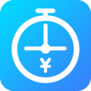 工时记录软件下载-工时记录 安卓版v4.1.4
