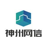 神州网信app下载-神州网信激活助手 安卓版v1.6.4