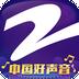 中国蓝TVapp下载-中国蓝TV 安卓版v3.5.1