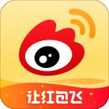 微博app下载-微博 安卓版v10.8.1