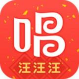 唱吧一键修音app下载-唱吧一键修音 安卓版v10.2.4