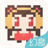 幻音app下载-幻音 安卓版v3.3.1