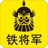 行车安全集成app下载-行车安全集成 安卓版v1.25