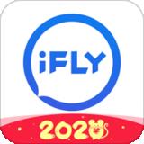 讯飞输入法手机版下载-讯飞输入法 安卓版v9.1.9716