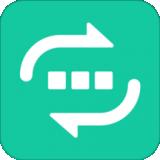 聊天记录数据导出app下载-聊天记录数据导出 安卓版v1.0.3