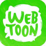 line webtoon中文官网下载-LINE WEBTOON 安卓版v2.0.5