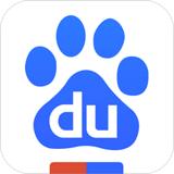 百度搜索app下载-百度搜索 安卓版v11.26.0.10