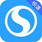 搜狗高速浏览器下载-搜狗高速浏览器 安卓版v5.30.8