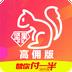 坚果联盟app下载-坚果联盟 安卓版v4.1.5