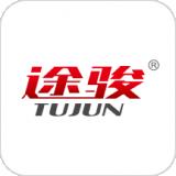 途骏app下载-途骏 安卓版v2.6.4