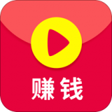 赚钱小视频下载-赚钱小视频 安卓版v1.8.3