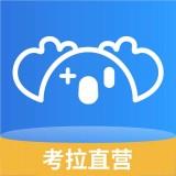易信考拉直营app下载-易信考拉直营 安卓版v1.1.0