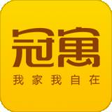 冠寓app下载-冠寓 安卓版v4.1.0