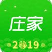 庄家共享农庄app下载-庄家共享农庄 安卓版v3.3.00