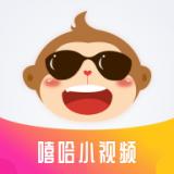 嘻哈小视频app下载-嘻哈短视频 安卓版v2.0.2