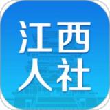 上饶社保app下载-上饶社保 安卓版v正式版v1.5.6