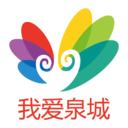 我爱泉城app下载-我爱泉城 安卓版v1.2.5