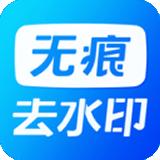 短视频去水印下载-短视频去水印 安卓版v1.4.8