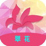小花短视频app下载-小花短视频预约 安卓版v1.0