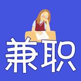 益源兼职app下载-益源兼职预约 安卓版v1.0