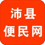 沛县便民网app下载-沛县便民网 安卓版v5.2.3