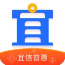 宜信普惠app官方下载-宜信普惠 安卓版v1.0