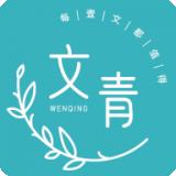 文青房交易 v1.1.12