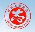 柳州志愿服务网app下载-柳州志愿服务网预约 安卓版v1.0